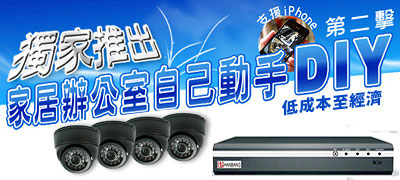 hanbang dvr package