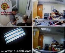 AVTECH CCTV 4in1 screenshot