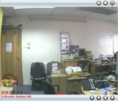 Foscam IP Cam Screenshot